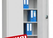 Метален шкаф за документи, модел TD198 198x92x41 cm