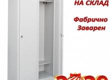 Метален гардероб двоен модел TE02, 194х60х50 см