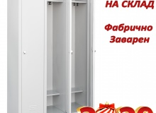 Метален гардероб троен 185х97х37 см, модел TS03