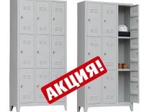 Метален гардероб с 9 отделения - 200х97х37 см, модел TS09